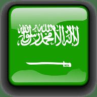 equivalencia arabia saudi