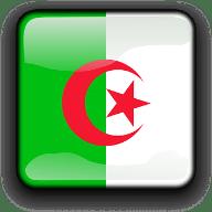 equivalencia argelia
