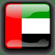 equivalente a bachiller emiratos arabes