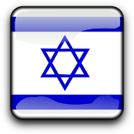 equivalente a bachiller israel