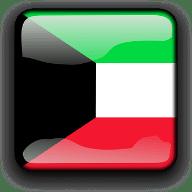 equivalente a bachiller kuwait