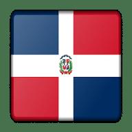 equivalente a bachiller republica dominicana