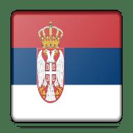 equivalente a bachiller serbia