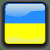 equivalente a bachiller ucrania